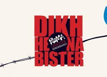 projekt DIKH HE NA BISTER